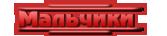http://s8.uploads.ru/xI4MZ.png