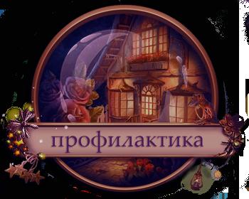 http://s8.uploads.ru/xYck3.png