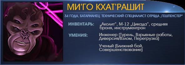 http://s8.uploads.ru/xckgI.png