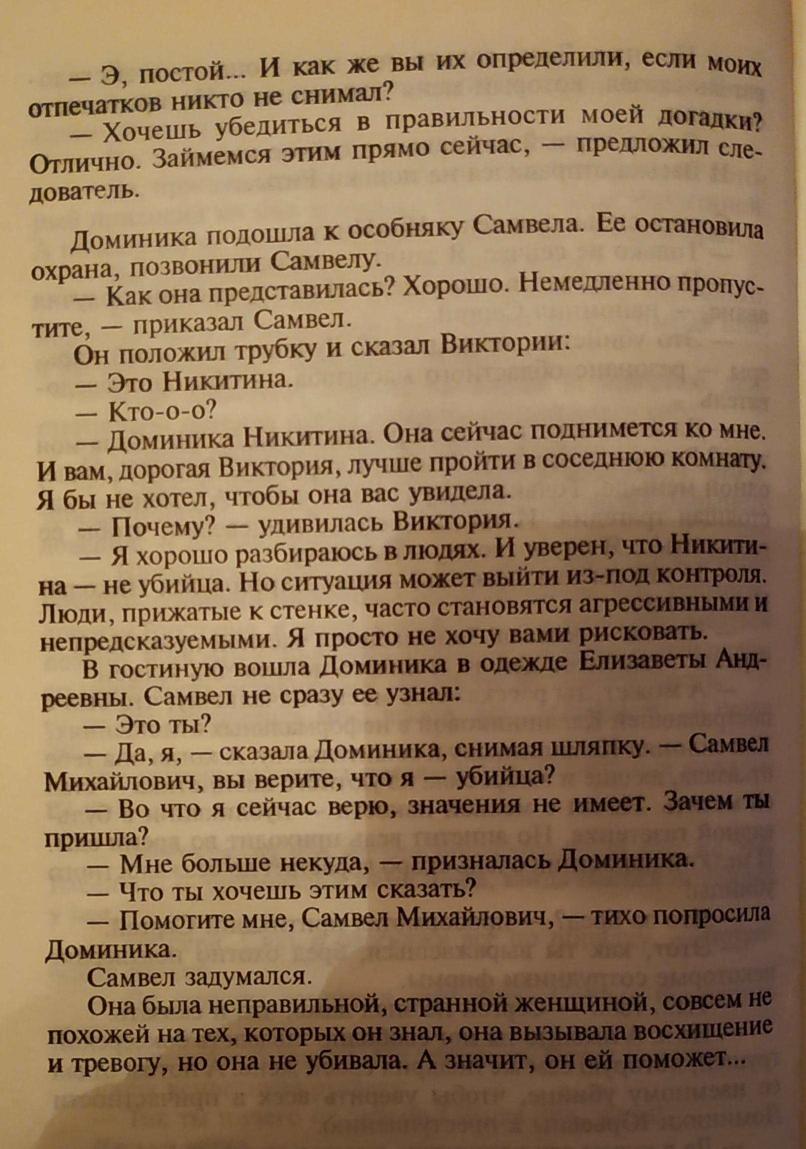 http://s8.uploads.ru/xcsyP.jpg