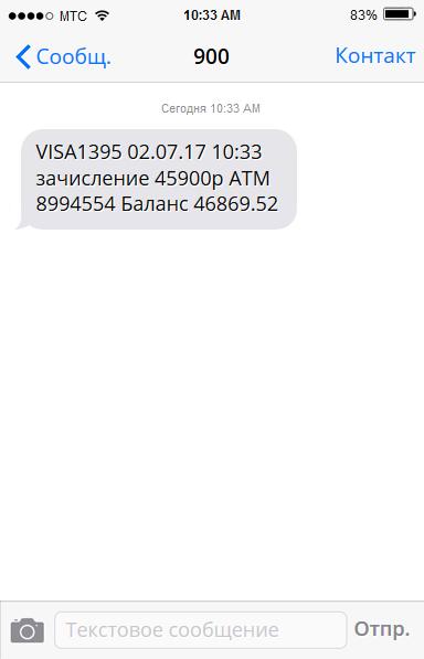 """Программа """"FMS"""" Free Message Sending для рассылки сообщений с поддельных номеров!"""