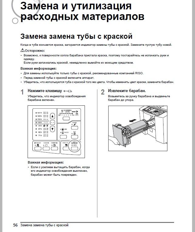 http://s8.uploads.ru/xnLEI.jpg