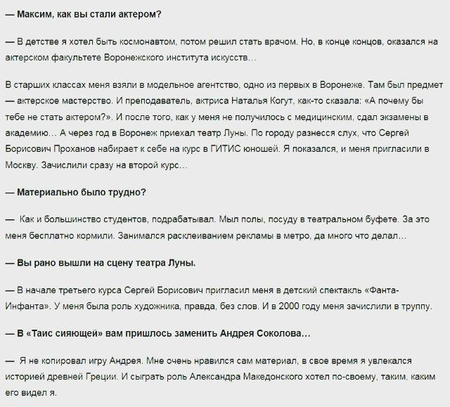 http://s8.uploads.ru/xqGSE.jpg