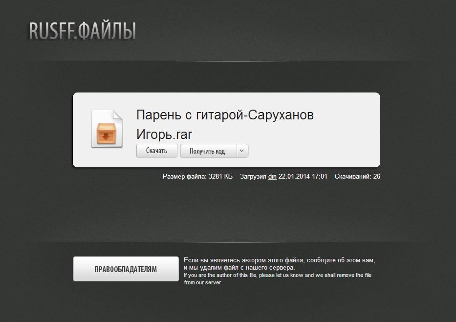 http://s8.uploads.ru/xqJi3.png
