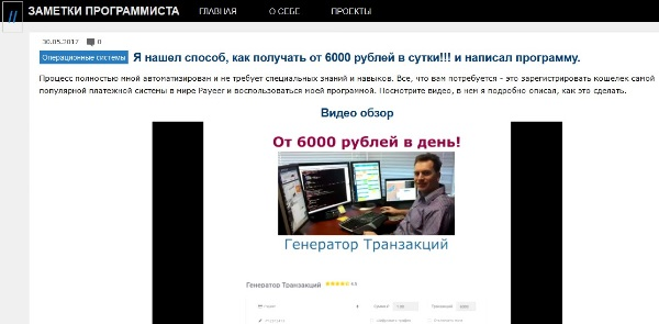 http://s8.uploads.ru/y2Dma.jpg