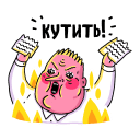 http://s8.uploads.ru/yNfKH.png