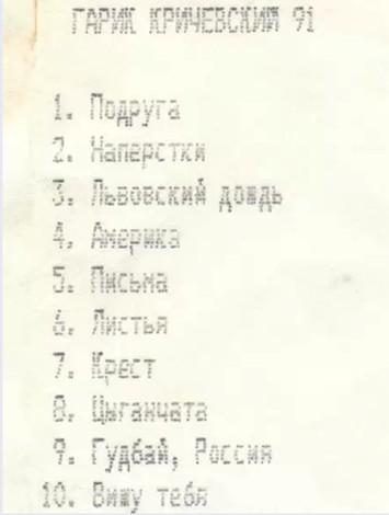 http://s8.uploads.ru/yXH8s.jpg