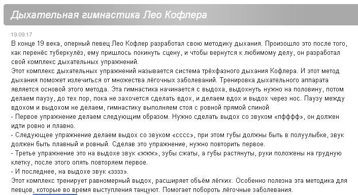 http://s8.uploads.ru/yXp35.png