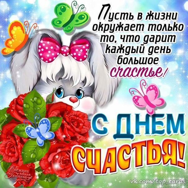 http://s8.uploads.ru/yj6Jh.jpg