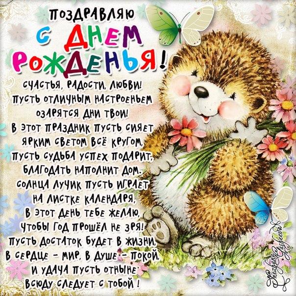 http://s8.uploads.ru/ymJ4T.jpg