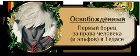 http://s8.uploads.ru/yp6gx.png