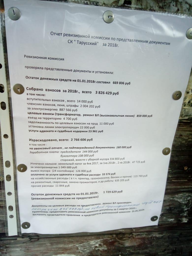 http://s8.uploads.ru/yuXIO.jpg