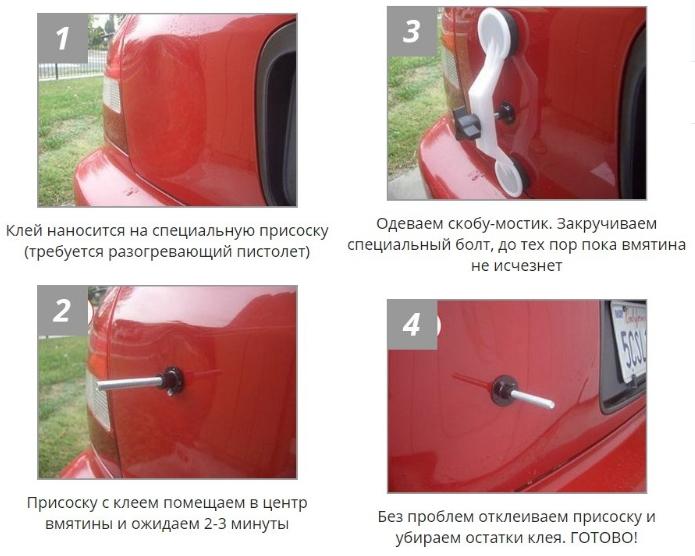 http://s8.uploads.ru/z4pF6.jpg