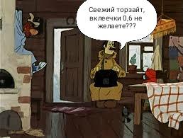 http://s8.uploads.ru/z5UlF.jpg