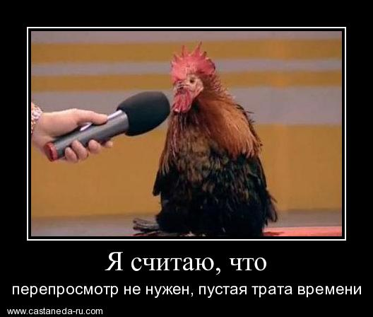 http://s8.uploads.ru/z9Quf.jpg