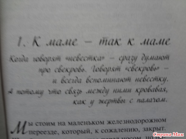 http://s8.uploads.ru/zB1MK.jpg