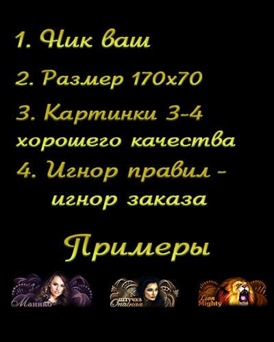http://s8.uploads.ru/zBlSh.jpg