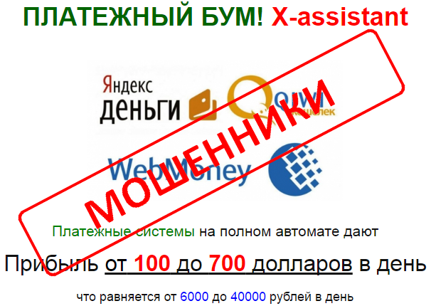 http://s8.uploads.ru/zIPlh.png