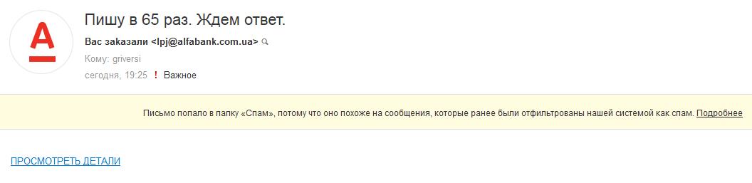 http://s8.uploads.ru/zScTB.png