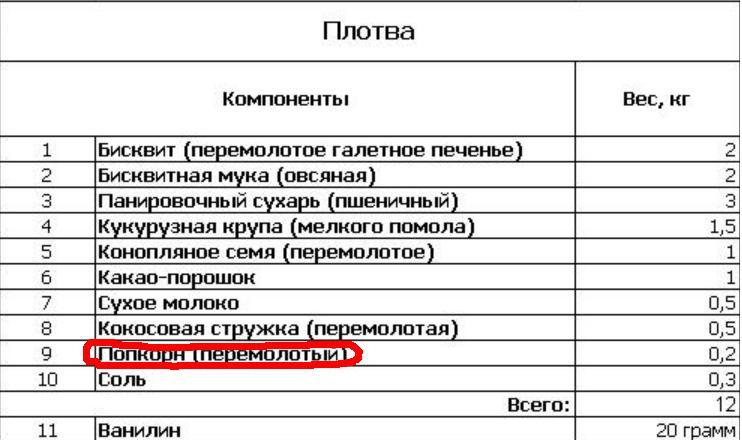 http://s8.uploads.ru/zkEDs.jpg