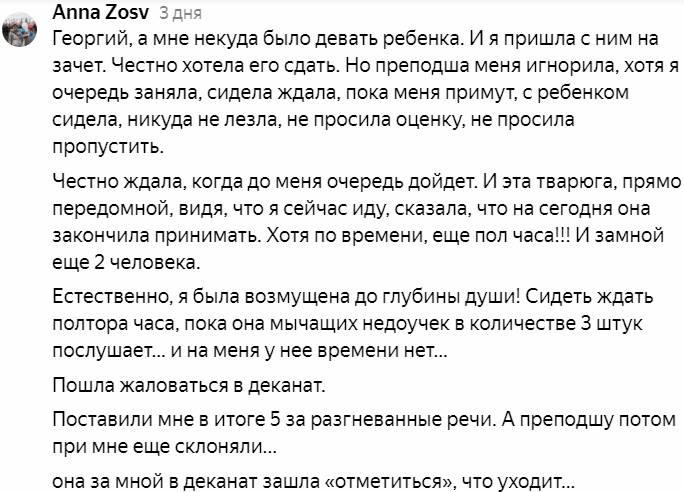 http://s8.uploads.ru/zwFGE.jpg