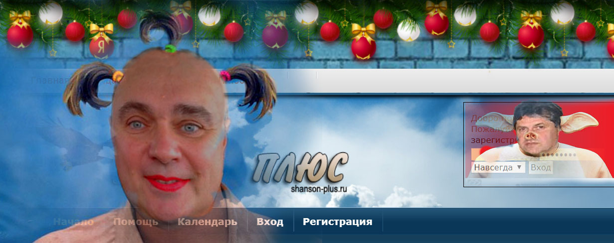 http://s8.uploads.ru/zyTHj.jpg