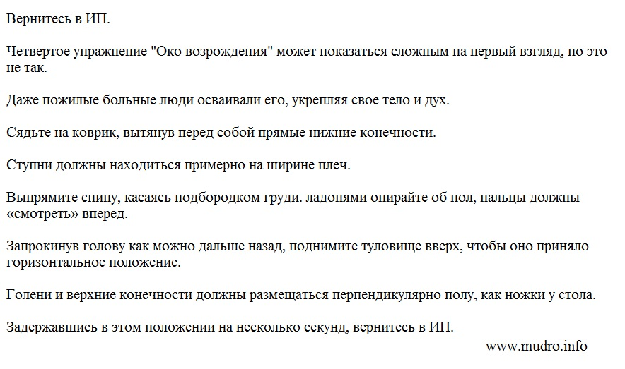 http://s8.uploads.ru/0HF7J.jpg