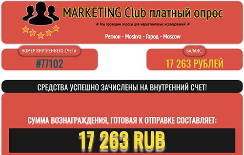 http://s8.uploads.ru/0lSbK.jpg