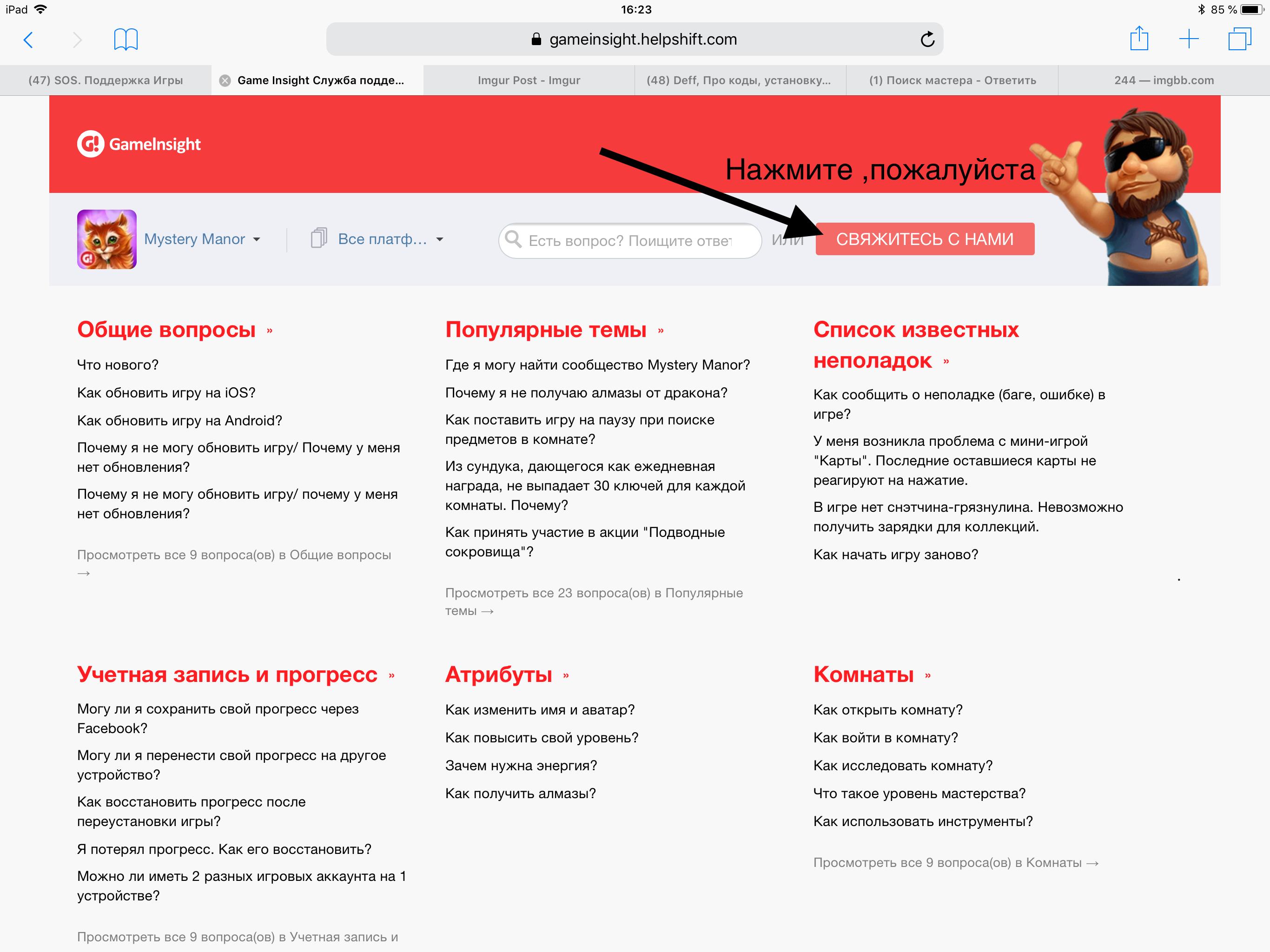 http://s8.uploads.ru/1IkQs.jpg