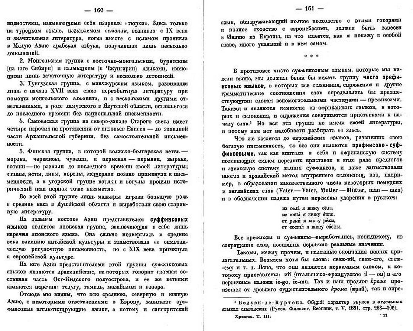 http://s8.uploads.ru/1UCEG.jpg