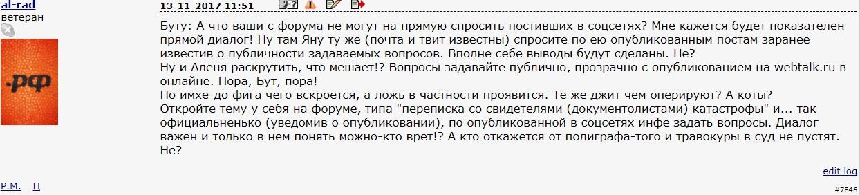 http://s8.uploads.ru/1gEDO.jpg