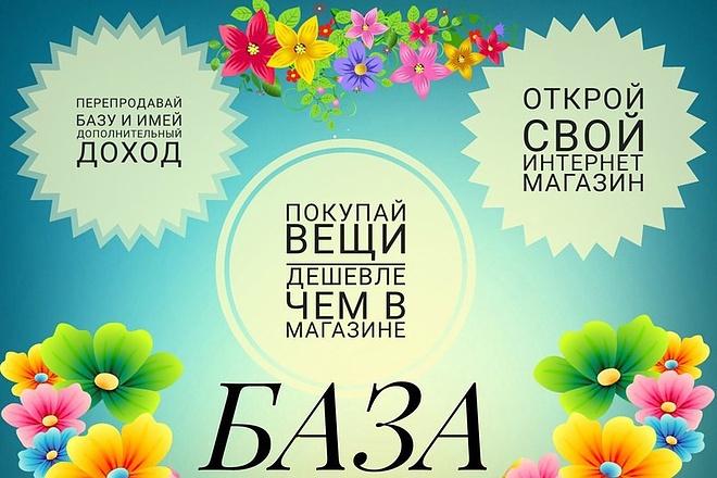 http://s8.uploads.ru/1otZT.jpg