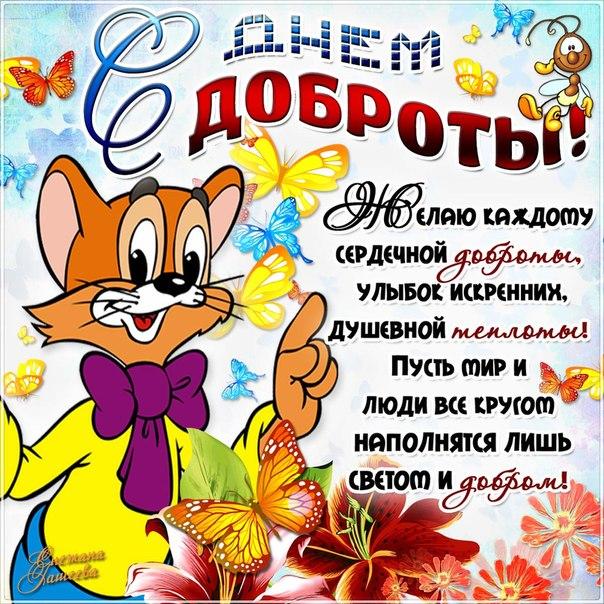 http://s8.uploads.ru/23hPf.jpg