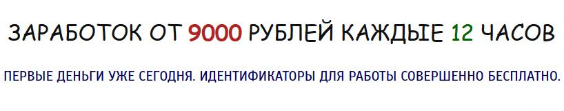 http://s8.uploads.ru/3C1Uo.png