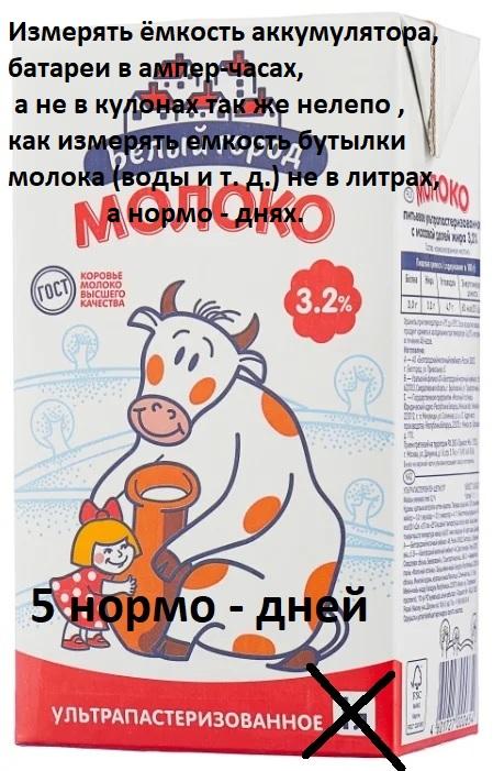http://s8.uploads.ru/3W9xw.jpg