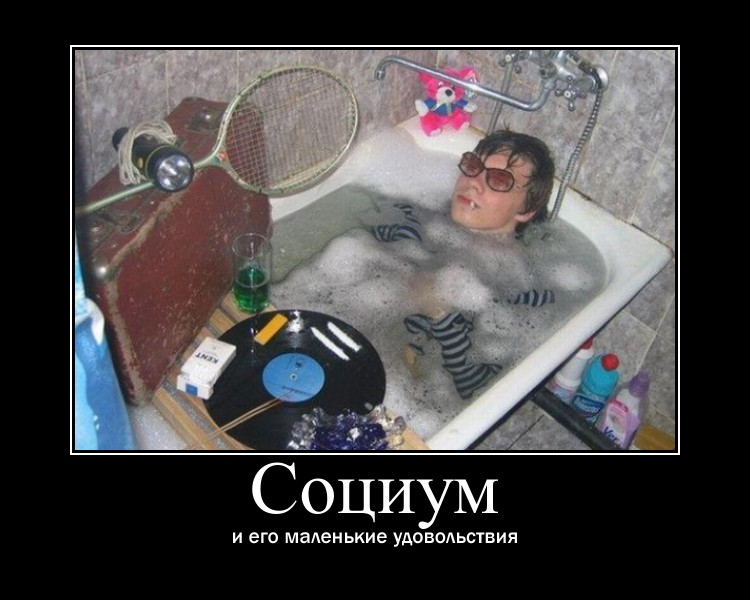 http://s8.uploads.ru/3jAaG.jpg