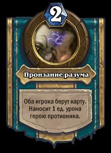 http://s8.uploads.ru/3pjD7.png