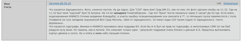 http://s8.uploads.ru/3vaBH.jpg