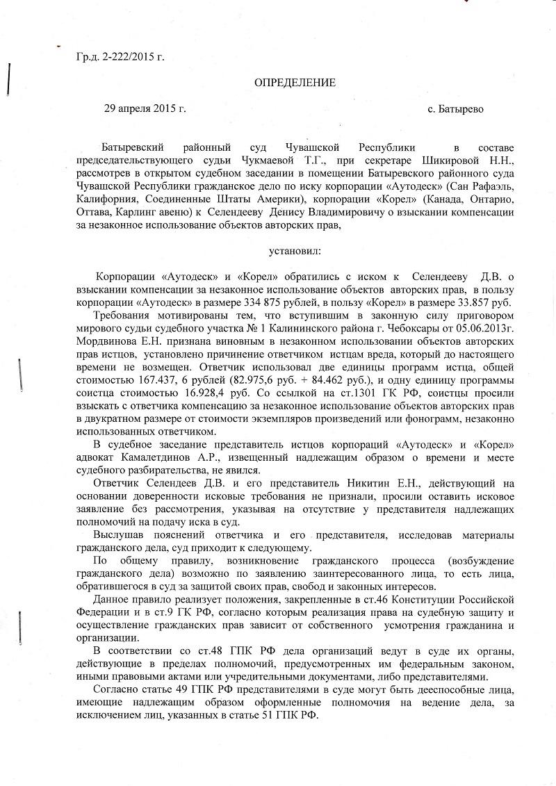 http://s8.uploads.ru/3z7An.jpg