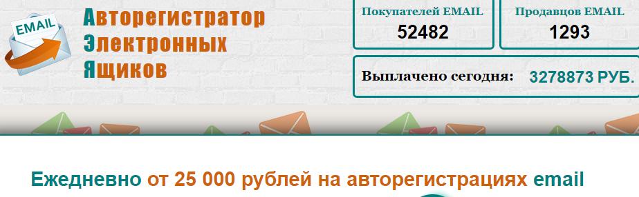 http://s8.uploads.ru/4X9Rf.png