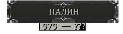 http://s8.uploads.ru/4XL2y.png