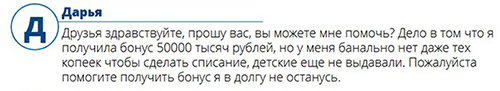 http://s8.uploads.ru/4qRat.jpg