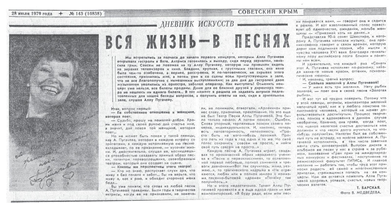 http://s8.uploads.ru/5oS0i.jpg
