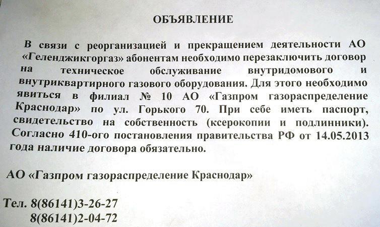 http://s8.uploads.ru/5qpDj.jpg