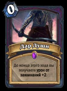 http://s8.uploads.ru/5xjXI.png