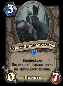 http://s8.uploads.ru/64ae1.png