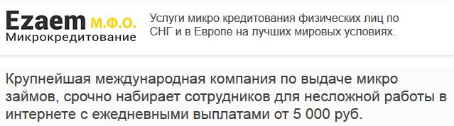 http://s8.uploads.ru/6FhOU.png