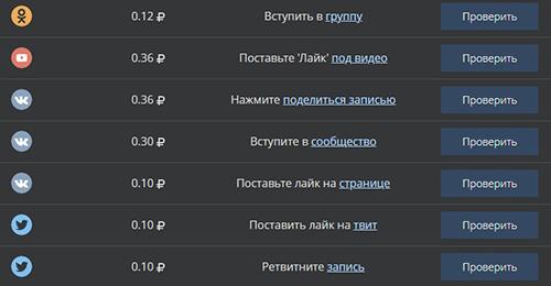 http://s8.uploads.ru/74n0v.jpg