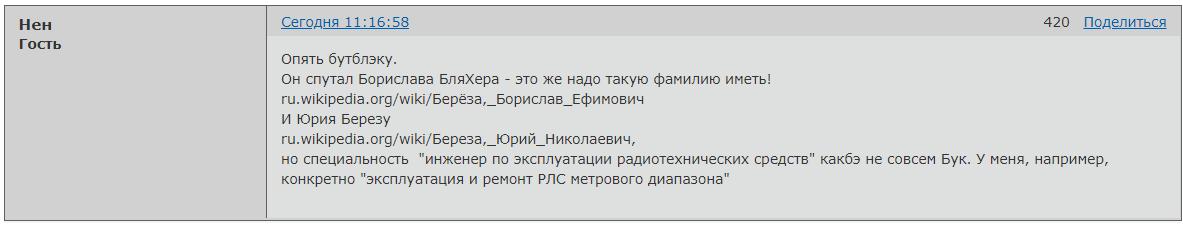 http://s8.uploads.ru/7PBsU.png