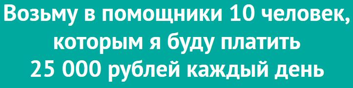 http://s8.uploads.ru/7vN1c.png